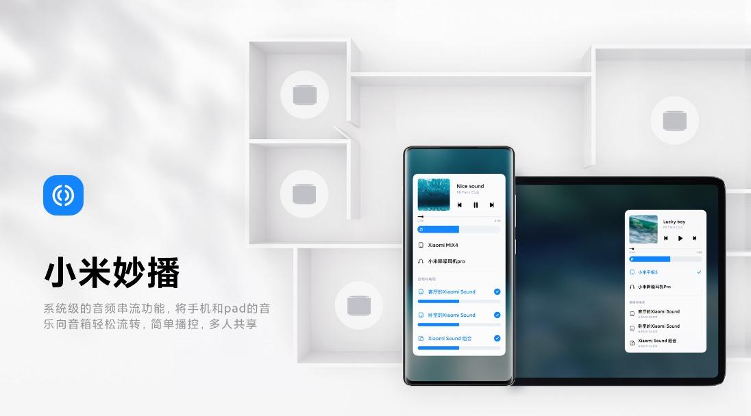ⓘ MIUI lanza Xiaomi Magic: la transmisión fluida de música en todos los dispositivos